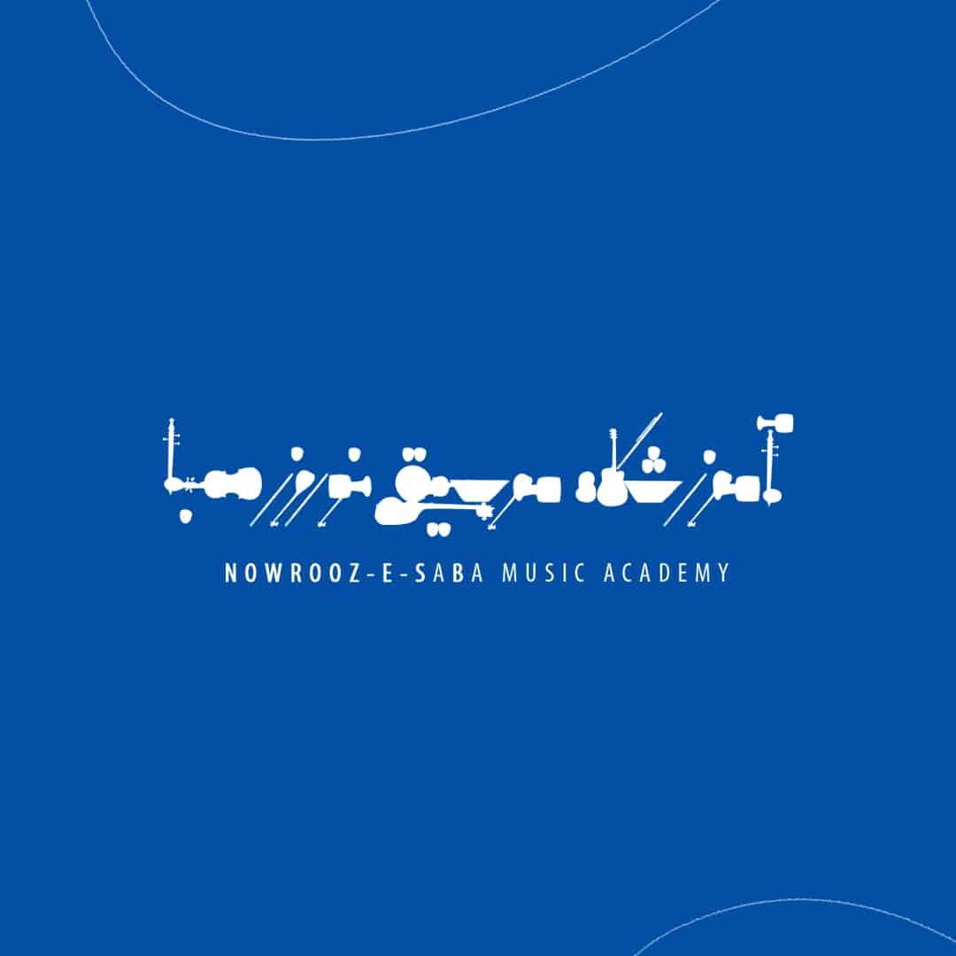 طراحی لوگوی آموزشگاه موسیقی نوروز صبا